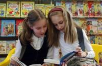 Президент выделит 50 миллионов рублей на поддержку детской литературы в регионах