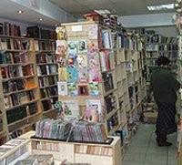Культовый магазин русской книги «Дон Кихот» закрывается в Тель-Авиве