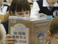 Единообразование: о волне унификации, накрывшей школьные учебники
