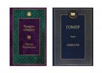 ФАС предупредило «Эксмо» о копировании оформления серии «Всемирная литература»