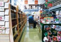 Регионы: «Эксмо» и «АСТ» закрепились на омском книготорговом рынке
