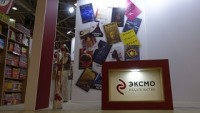 Тренды книжного рынка обсудят на большой авторской конференции «Эксмо»