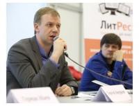Прогноз: рынок электронных книг в России в 2013 году составит полмиллиарда рублей