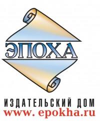 """Второй том книги """"Все аулы Дагестана""""."""