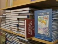 Новый порядок формирования Федерального перечня учебников вступает в силу 12 ноября 2013 года