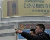 Самый сложный роман Джеймса Джойса стал бестселлером в Китае