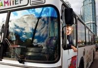 Forbes: Кому в Москве нужен книжный автобус?