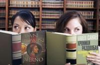 Forbes: самые популярные книги 2013 года