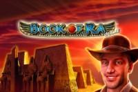 Как играть в Book of Ra и выигрывать?