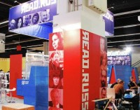 Россия примет активное участие в 65-й Франкфуртской книжной ярмарке