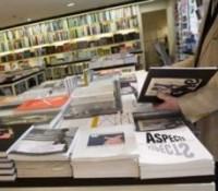 Продажи книг во Франции составили 2,64 миллиарда евро в прошлом году