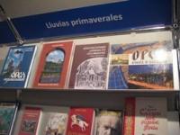 Отменена Гаванская международная книжная ярмарка
