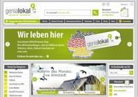 Немецкие независимые книготорговцы запускают «альтернативу Amazon»
