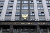 В Госдуме хотят получать информацию о доходах издательств