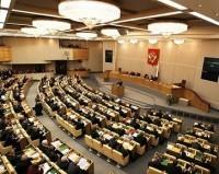 Госдумой утвержден новый статус Книжной палаты