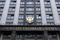 В Госдуме обсудили будущее закона «О господдержке СМИ, книгоиздания и полиграфии»