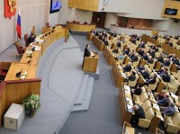 Законопроект о передаче функций Книжной палаты будет рассмотрен в марте