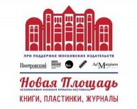 «Альянс независимых» едет в Киров