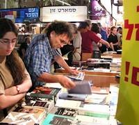 Власти Израиля урегулировали скидки на книги и ставки роялти