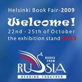 Россия впервые примет участие в Helsinki Book Fair