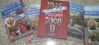 В 2015 году в российских школах появятся унифицированные учебники истории