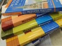 Завершена разработка концепции единого учебника истории