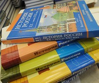 Преподавать историю по единой концепции начнут, не дожидаясь появления новых учебников