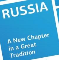 Программа презентаций российских писателей на Лондонской книжной ярмарке 2011