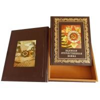 Майские новинки подарочных книг