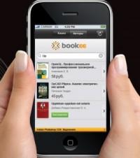 bookee примет участие в выставке «Книгабайт-2010»