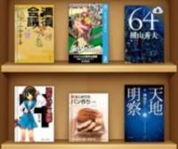 Ретейлер iBookstore наконец добрался до Японии