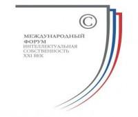 Секция «Стратегическое развитие книжной отрасли в социокультурном пространстве»