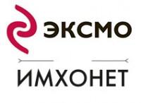 Издательством «Эксмо» подан иск против сервиса «Имхонет»