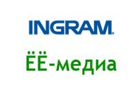 Каталог мирового дистрибьютора Ingram будет доступен в России