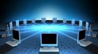 Что такое инвентаризация сети