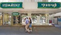 Израиль запретил продавать новые книги со скидкой