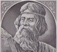 Когда появились первые книги? Кто напечатал первые книги в России?