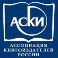 Российские издатели обратились к руководителю ФАПМК М.В. Сеславинскому
