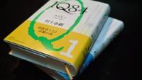 Бестселлеры современной японской литературы
