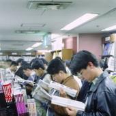 Японское издательство отзывает тираж книги из-за жалоб на перевод