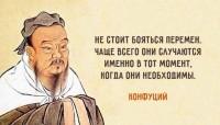 Мудрость Конфуция - серия подарочных книг в кожаном переплете