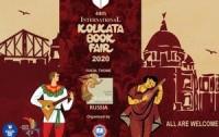На ярмарке в Калькутте Россия станет тематической страной