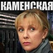 «Эксмо» отсудило 9,6 миллиона рублей за Каменскую