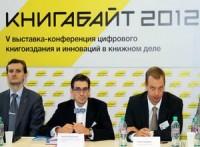 Видеозаписи отраслевых конференций на ММКВЯ-2012