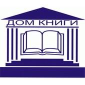 Краснодарский дом книги заявил о своем банкротстве