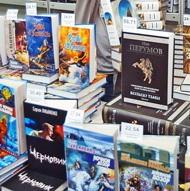 Литература поштучно и навынос