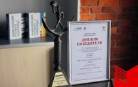 Премия «Книга года» объявила победителей 2017 года