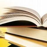 Книжная революция