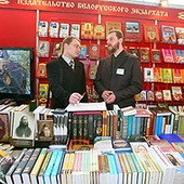 Ярмарка «Книги Беларуси» привлекла рекордное количество посетителей