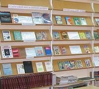 Государство продолжает распродавать «книжные» активы